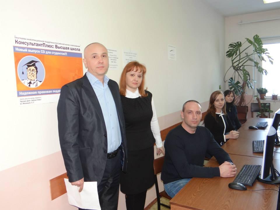 адвокаты москва помощь